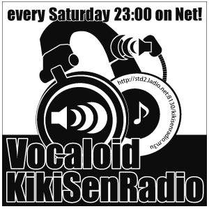 VOCALOID 聴き専ラジオ